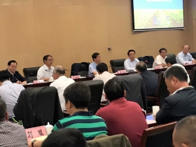 国土部门占补平衡项目会议